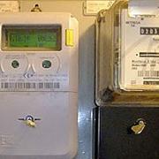 contador-digital-amenaza-seguridad-hogar