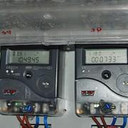 contadores-electricos-comunidades-empresa-reformas-madrid